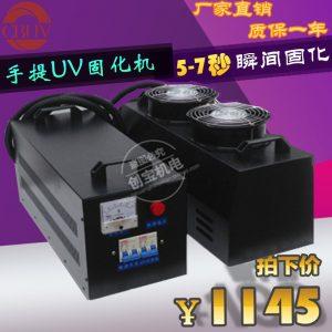 高压汞灯_手提便携式uv机uv清漆固化灯高压汞灯uv固化机紫