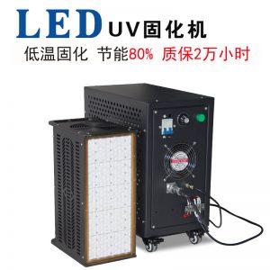 烘干设备_小型uvled油墨固化机365/395/405nm紫外线uv胶水uv烘干