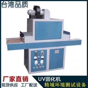 uv固化机_台湾精域厂家直销UV炉摄像镜头座UV固化机0