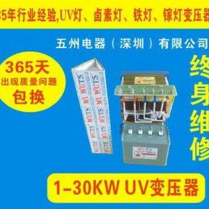 变压器电容__德国uv%能量计uv-150UV灯UV变压器电容