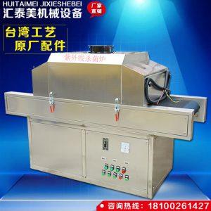 瓷砖背景墙烘干炉_uv光固化机非标定制瓷砖背景墙uv固化箱