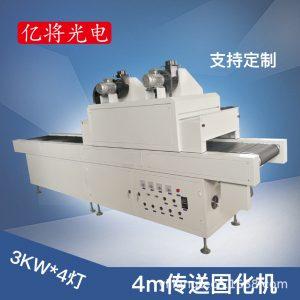 紫外线光固化机_厂家直销uv固化机隧道式光固化机油墨印刷家具