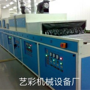 烘干固化设备_供应UV光固化机,UV固化机.UV炉烘干固化设备
