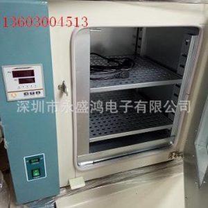工业恒温电烤箱_厂家直销工业恒温电烤箱烤炉实验恒温电烤箱