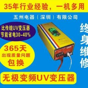 烘干固化设备_南浔UV固化炉、UV机、UV光固机烘干固化设备