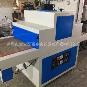 特价uv固化炉_厂家直销特价UV固化炉UV固化机小型UV光固机