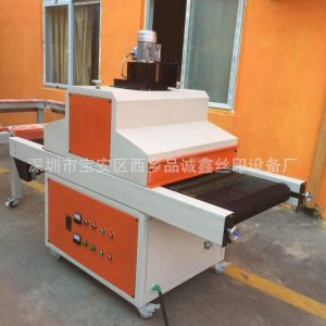烘干固化设备_工厂供应小型uv固化机uv光固机uv烘干固化正品