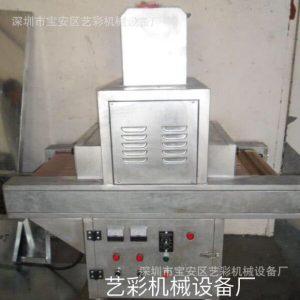 深圳uv固化机_深圳uv固化机,uv胶固化设备,,uv固化