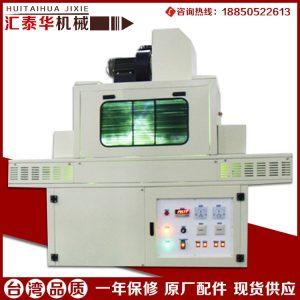 瓶子uv固化机_厂家直销uv烘烤炉线路板固化机瓶子uv18