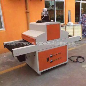 烘干设备_厂家直销丝印uv光固机uv固化机600*2000mmuv烘干