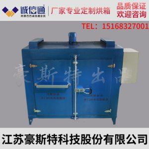 热风循环烘箱_厂家直销工业烘箱烤箱干燥热风电热鼓风大功率定制