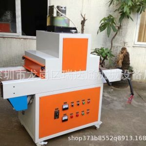光固化机_厂家uv紫外线uv光固机隧道炉烘干线油墨光固化机