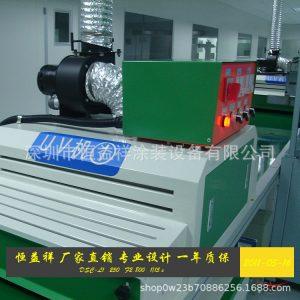 光固化机_深圳小型uv机立式uv机油漆光固化uv烘干
