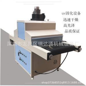 金属烘干炉_厂家隧道炉小型uv机光固化机紫塑料橡胶金属烘干炉