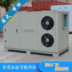 热风循环烘箱_工业箱式烘干机热风循环烘箱高温热泵干燥