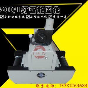高压汞灯_式uv固化灯高压汞灯手提两用紫外线uv胶1kw台式uv