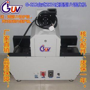 机械设备_黄江uv机|uv光固机|uv|uv机械|2000w/瓦