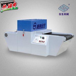 设备家庭用烘干机光油_uv固化机光盘商标小型固化家庭用烘干机光油烘干