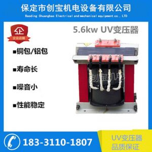 专用变压器_5.6kw桌面式紫外固化箱变压器l卤素灯变压器uv炉变压器
