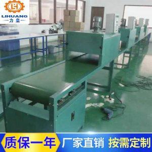 生产设备_厂家直销隧道炉烘干线式uv固化机照射机喷油线生产设备