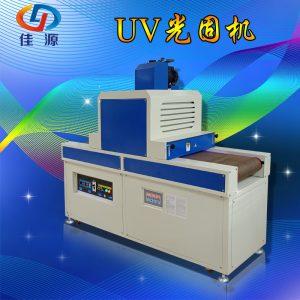 小型风干机_佳源丝印UV光固机烘干机小型热风干机速干机