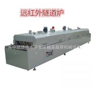 丝印隧道炉_烘干流水线工业线电加热隧道炉高温带式自动电加热