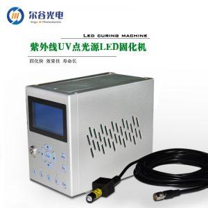 小型冷光源_厂供紫外线uv小型冷光源led固化uv胶专用led点光源