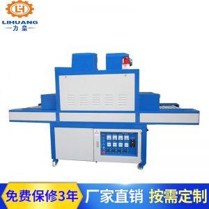 流水线烤箱_厂家直销小型机紫外线固化机uv光固化机流水线可加工定制