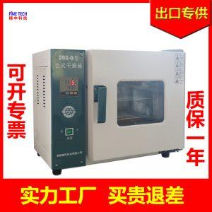 电热鼓风干燥箱_101电热鼓风干燥箱.真空烤箱工业烤箱化验烘干快速