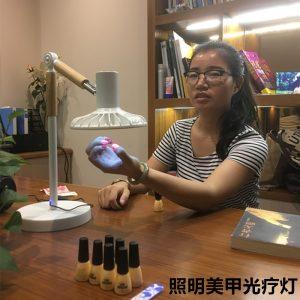 紫外线台灯_美甲LED台灯照明紫外线台灯UVLED美甲灯指甲光疗灯UV固化机