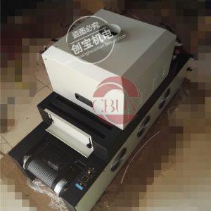 uv胶无影胶固化机_200/2小型uv烘干炉uv胶无影胶固化机台式uv隧道炉uv固化机