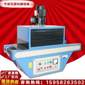 隧道式uv炉_厂家直销UV固化机隧道式UV炉UV固化线35