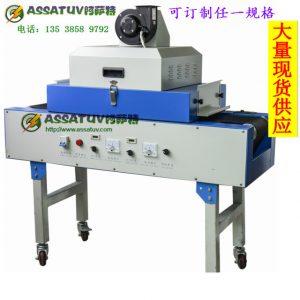 紫外线烤箱_厂家直销uv光固机小型uv机uv固化炉订做uv紫外线光固化烤箱