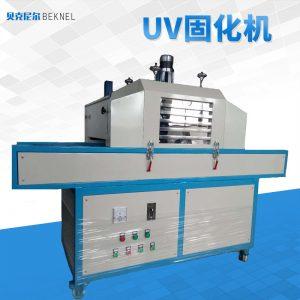 涂装设备_涂装设备厂家直销uv固化uvuv紫外线