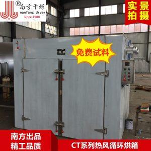 热风循环烘箱_厂家热风循环烘箱电加热烘箱不锈钢