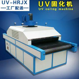紫外线固化机_厂家直销固化UV机UV烘干机紫外线固化机H