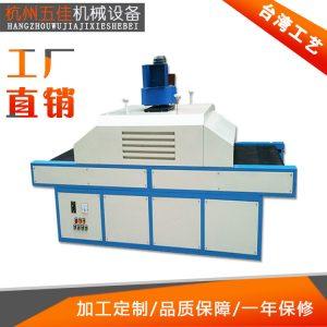 紫外线固化机_厂家直销紫外线固化机UV固化炉UV烤箱