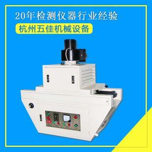 隧道式uv炉_uv固化机_厂家直销UV固化机隧道式UV炉UV机C