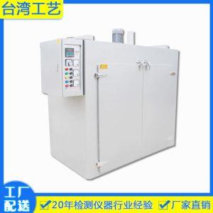 热风循环烘箱_供应工业烤箱热风循环烘箱塑胶丝印恒温c