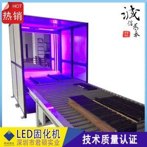 直销uvled固化机_厂家直销uvled固化机家具漆led固化机家具涂装led手提式