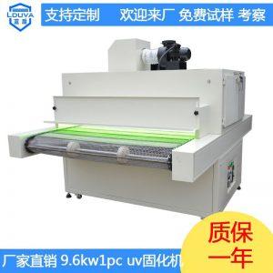 紫外线uv固化机_木地板紫外线uvuv炉固化炉桌面式uv机