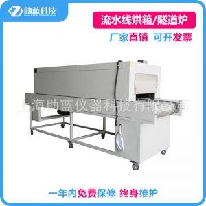 高温隧道炉_工厂生产输送带隧道炉专业高温隧道炉输送链条