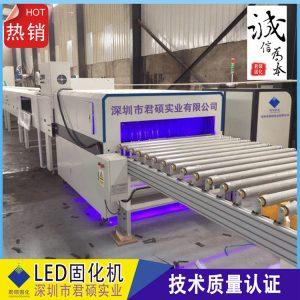 门板uv光固机_厂家直销LED光固机门板UV光固机家具漆蓝光固化