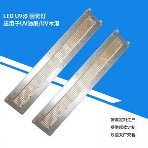 冷光源改装固化机_厂家替换汞灯固化机led冷光源改装固化机紫外线光固化流水线
