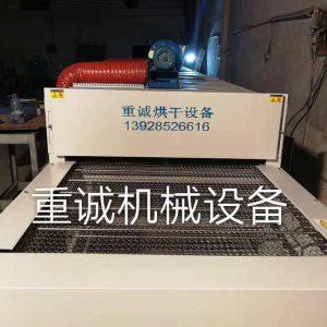 隧道式烘干炉_佛山重诚供应隧道式红外线烘干炉,1米宽样板烘干机,低价销售