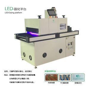 烘干设备_烘干uv紫外线光固机uv固化机油漆烘干设备uv