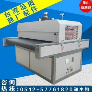 工艺品光固化机_厂家直销uv油固化机人造合成革uv固化机uv光固化40