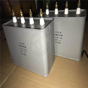 交流电容_uv固化机变压器电容15uf2000v交流电容uv胶印机