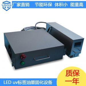 印刷机油墨_东莞蓝盾标签uvled固化光源光固化平板印刷机固化