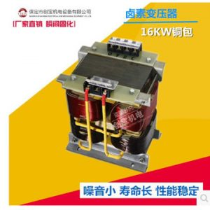 uv变压器_uv变压器紫外线高压uv变压器9.6kw小uv电源配电容